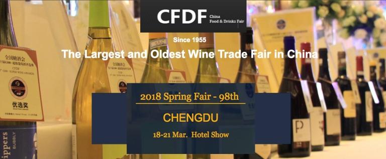 Chengdu-0318